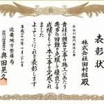 maetanigawa-himon03