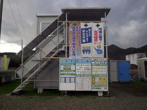 現場事務所の垂れ幕