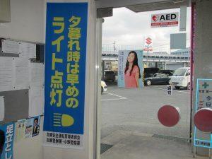 20151201-4
