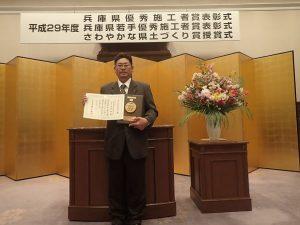 受賞者の青崎秀樹