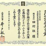 awatabashi04