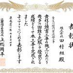 aogawa-himon04