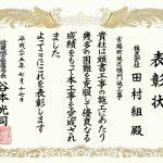 ichibachou-himon04