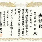 muroyama-chikutei03