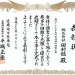 r175-torimachibashi03