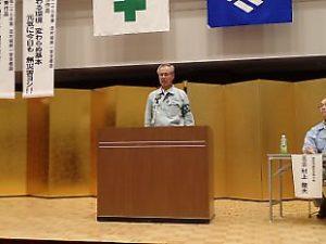 開会の辞 大会安全委員長