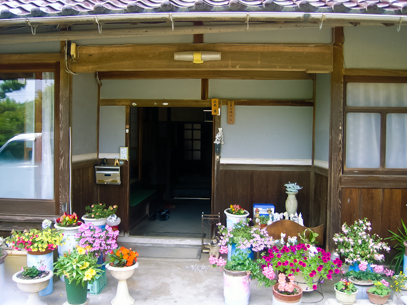 y-sama-entrance-bef