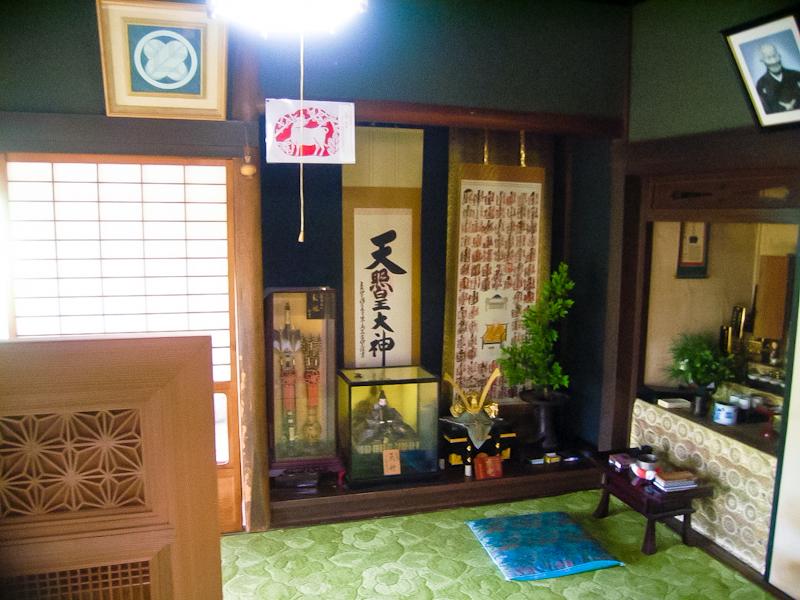 y-sama-washitsu-bef